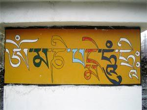 Tibetisches Om