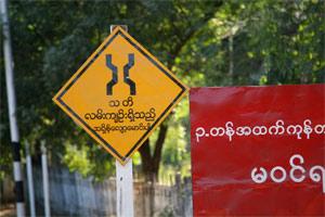 Verkehrsschild in Myanmar