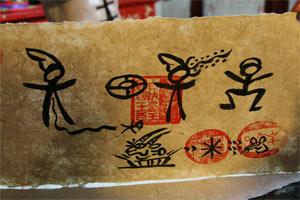 Naxi Schrift
